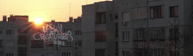 Urban Creatures 2016 - BOZKO [VIDEO]